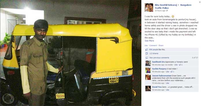 auto rickshaw went viral on facebook