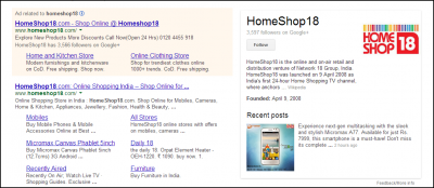 HomeShop18 Google+ SEO Impact